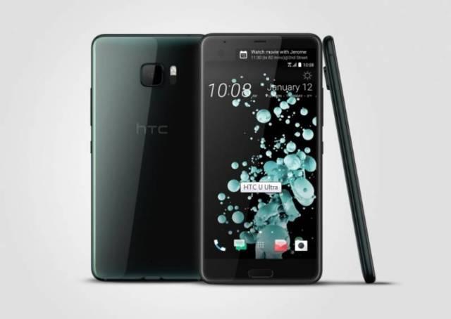 HTC baru saja mengumumkan smartphoneU Ultra yang merupakan smartphone high HTC U Ultra Telah Diumumkan dengan Bodi Berlapis Kaca Safir yang Mewah