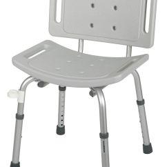 Grey Bathroom Safety Shower Tub Bench Chair Black Fuzzy Medline With Back W Ez Care 250 Lb