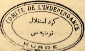 Kürt İstiklâl Komitesi