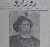 Rojî Kurd Dergisi