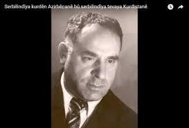 Jiyana Şamil Eskerov