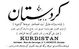 Şark ve Kurdistan Gazetesi