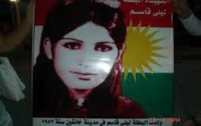 Jiyana Leyla Qasim
