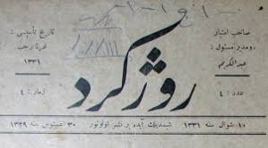 Hetavî Kurd Dergisi