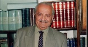 Mihemed Salih Îbrahîm