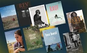 Filmê Rev temaşe bike - Fîlmên Kurdî
