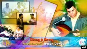 Hesan Dawûd