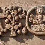 Urartu Sanatı Ve Heykelciliği