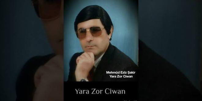 Mehmûd Ezîz Şakir