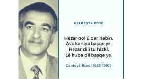 Jiyana Cerdoyê Esed