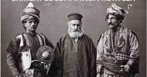 Ermeni Edebiyatında Kürtler / Abovyan Yazıtlarında