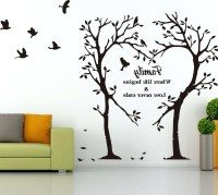 The Best Tree Of Life Wall Art Stickers