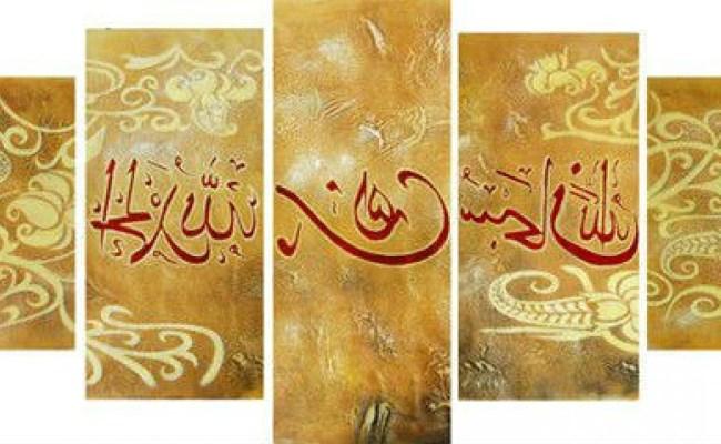 2019 Latest Islamic Canvas Wall Art