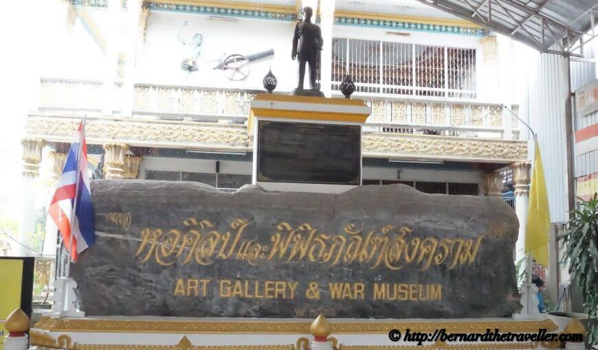Art Gallery & War Museum, Death Railway, Thailand