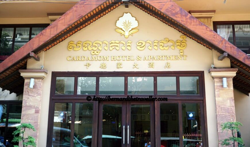 Entrance, Review: Cardamom Hotel, Phnom Penh, Cambodia
