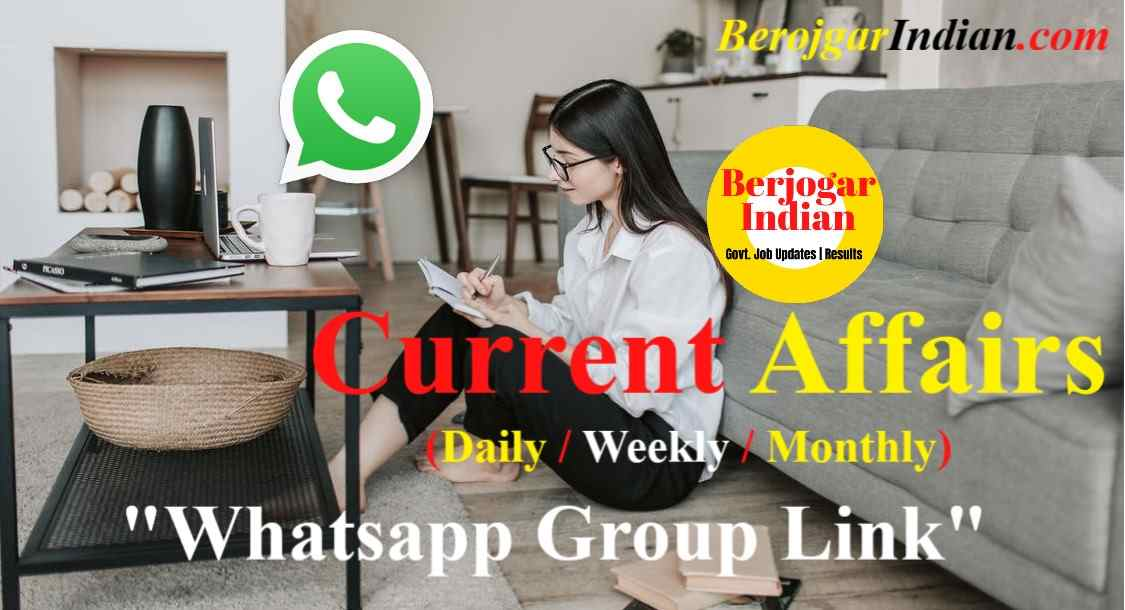 Latest Daily Current Affairs WhatsApp Group Link 2021