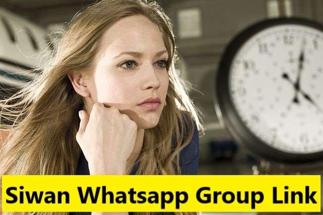 Siwan Whatsapp group link