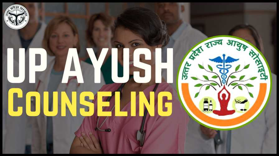 up ayush neet first second round counselling 2021