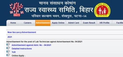Bihar SHSB NHM Lab Technician Vacancy 2021 Online Form