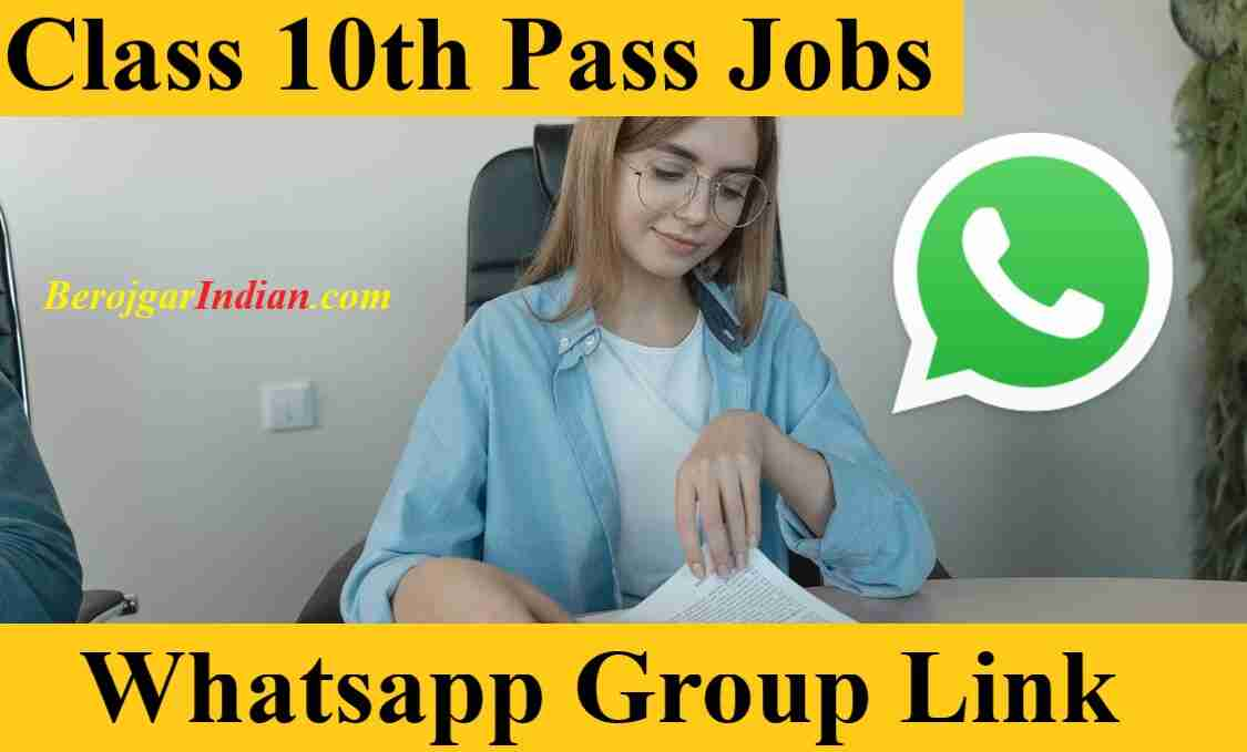 Class 10th pass Govt Private job for Female Girl students Whatsapp Group Link 2021