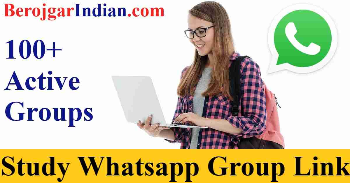 Latest Active Study WhatsApp Group Link 2021 Hindi