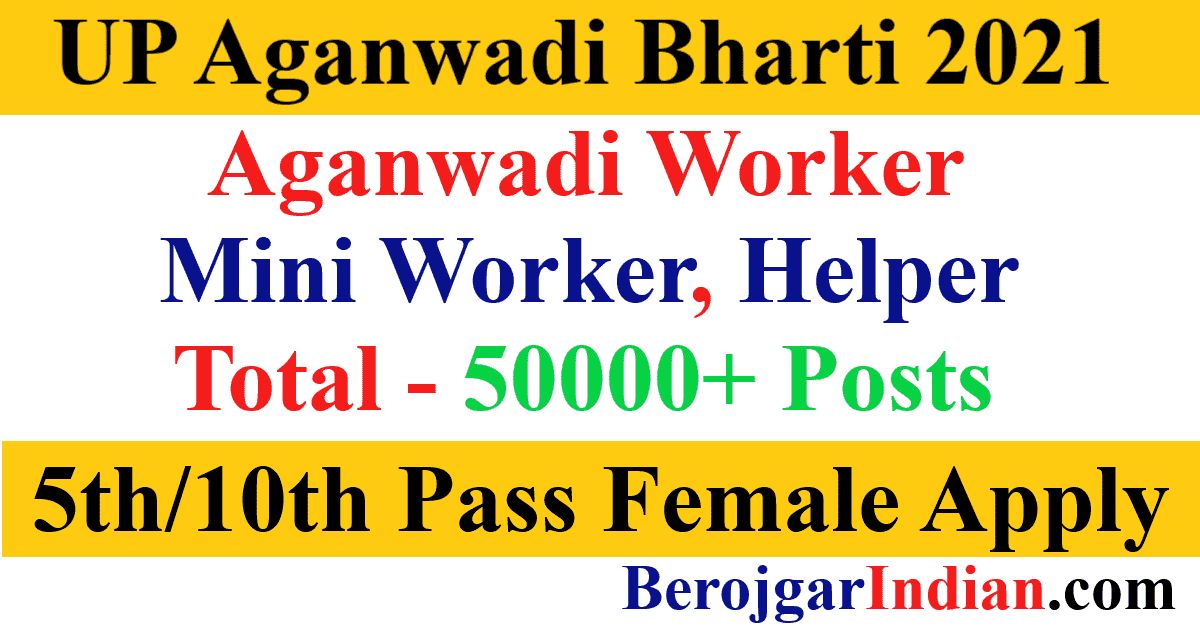 UP Aganwadi Bharti 2021 Mini Workers, Helpers Recruitment 2021 Apply Online Form