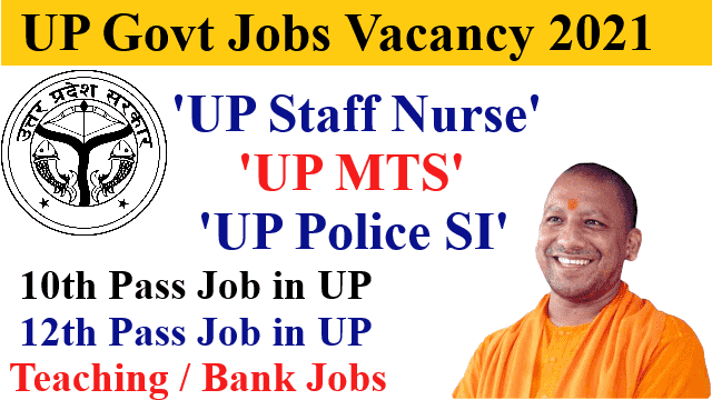 UP Govt Jobs 2021 Upcoming 10th 12th pass Jobs Vacancy in UP