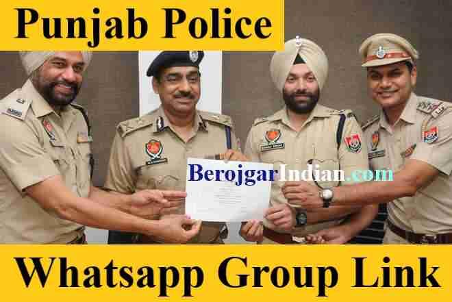 Punjab Police Constable SI Exam Bharti Whatsapp Telegram Group Link Join 2021