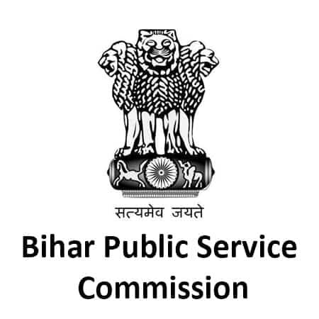 Bihar PSC BPSC Recruitment Online Form