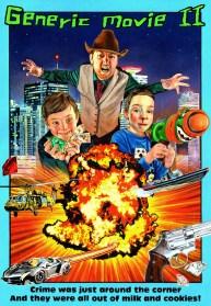 generic movie II small 2
