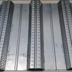 Harga Cnp Baja Ringan 1mm Daftar Bondek Murah Besi Permata