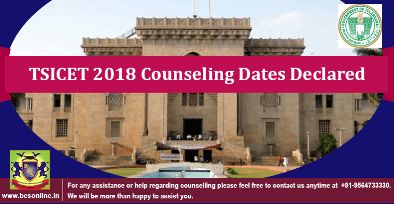 TSICET 2018 Counseling Dates Declared