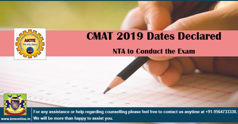 CMAT 2019 Dates Declared - NTA to Conduct the Exam
