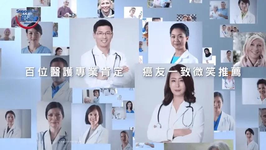 倍速 百位醫護專業肯定,癌友一致微笑微笑推薦
