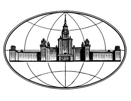 Masters ranked at Lomonosov Moscow State University