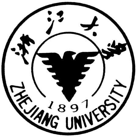 Master of Public Administration (MPA) Zhejiang University