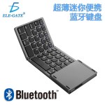 Mini-Bluetooth-Three-Folding-Keyboard-Portable-Wireless-Phone-Tablet-Keyboard-With-Mouse-Touchpad-Cool-gadgets-electronicos-3