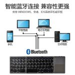 Mini-Bluetooth-Three-Folding-Keyboard-Portable-Wireless-Phone-Tablet-Keyboard-With-Mouse-Touchpad-Cool-gadgets-electronicos-4
