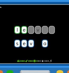 Little Big Car Factory Spelling Game     BestAppsForKids.com [ 1536 x 2048 Pixel ]