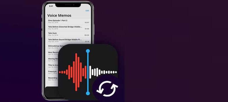 如何在iPhone上恢復丟失的語音備忘錄 | BestAppTips