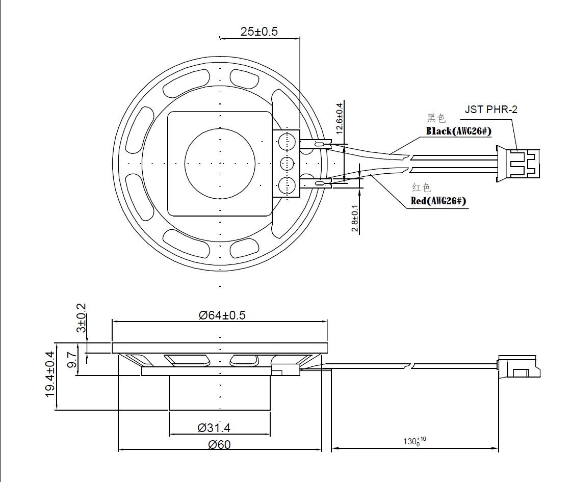 Round Speaker Diameter 64mm 1 0w 16 Ohms