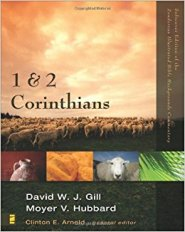 corinthians commentary book cover