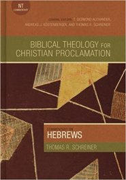 hebrews commentary schreiner