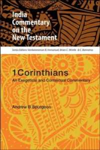 Andrew Spurgeon Corinthians commentary