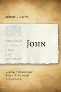 john commentary cover