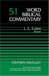 1-3 John commentary by Stephen Smalley