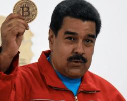 Venezuela Petro (PTR) will Steal Wealth Better than the Bolivar