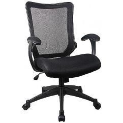 Zeta Desk Chair Hanging Rattan Mesh Office Chairs