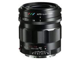 Voigtlander APO-LANTHAR 35mm F2 obiettivo asferico fullframe per Sony E-Mount