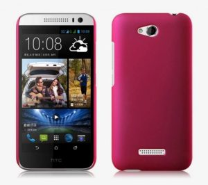 Top 10 HTC Desire 616 Cases Covers Best HTC Desire 616 Case Cover8